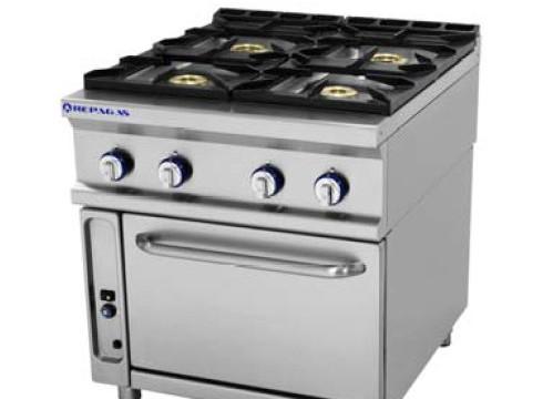 cocinas-industriales-frio-cruces-barakaldo-bizkaia2-resize
